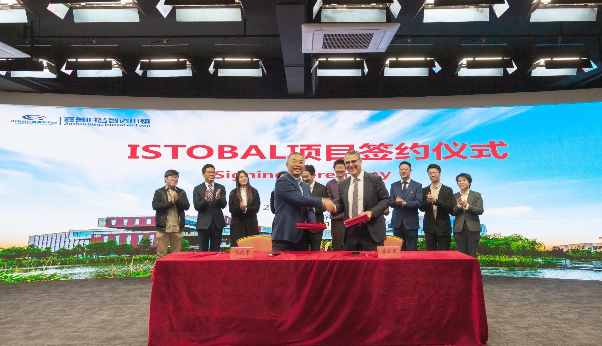 ISTOBAL China signature